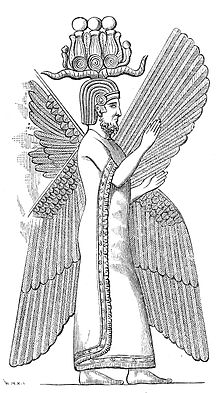 Cyrus the Great with a Hemhem crown Credit: Wikipedia